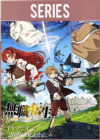Mushoku Tensei: Jobless Reincarnation Temporada 1 Completa (2021) HD 1080p Latino Dual