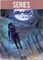 Scissor Seven Temporada 3 Completa HD 1080p Latino Dual